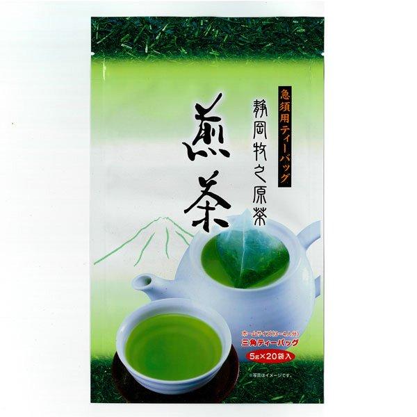 画像1: 煎茶ティーバッグ 5g×20ケ