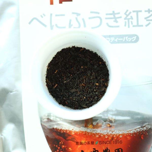 画像2: 和のテイストのべにふうき紅茶 レギュラー