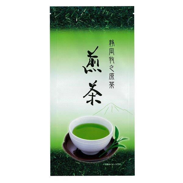 画像1: 静岡牧之原茶《上》 100g