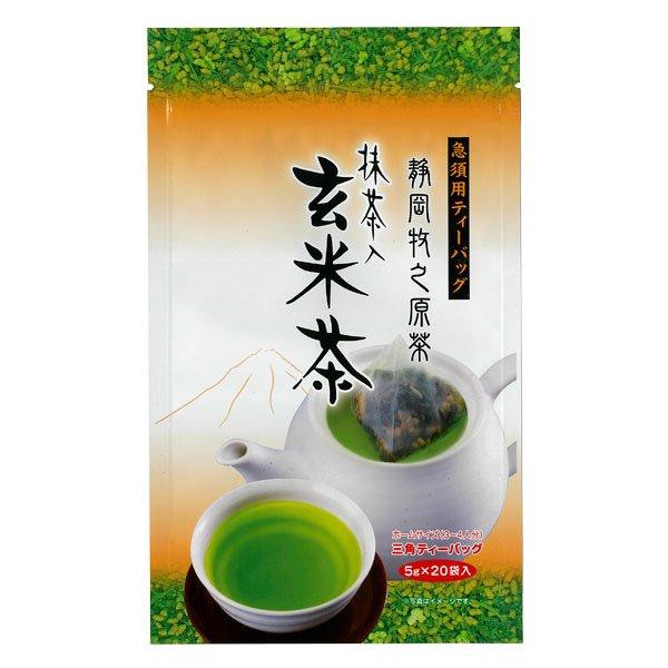 画像1: 抹茶入玄米茶ティーバッグ 5g×20ケ