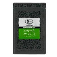 有機緑茶 かおりティーバッグ
