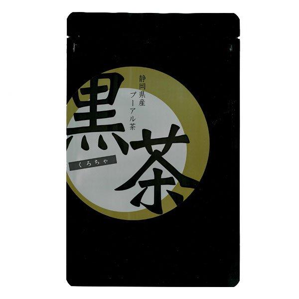 画像1: 静岡県産黒茶