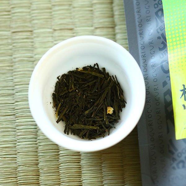 画像2: 香る煎茶 ゆず