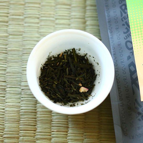 画像2: 香る煎茶 白桃