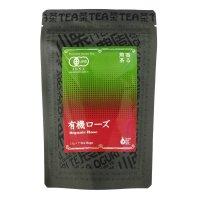 香る煎茶 有機ローズ