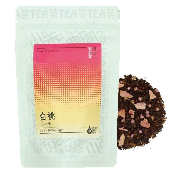 画像1: 香る和紅茶 白桃