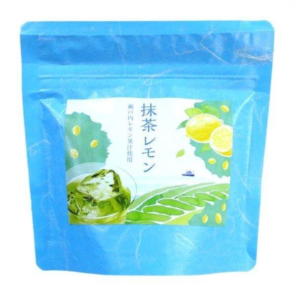 画像1: 瀬戸内レモン果汁使用 抹茶レモン  80g