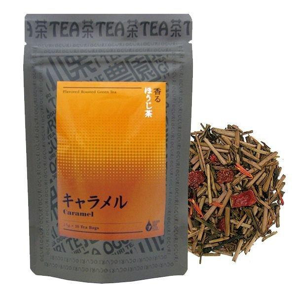 画像1: 香るほうじ茶 キャラメル