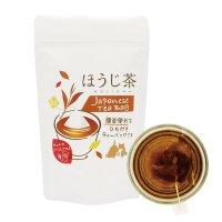 ほうじ茶ティーバッグ(ヒモ付き) 2.5g×10ケ