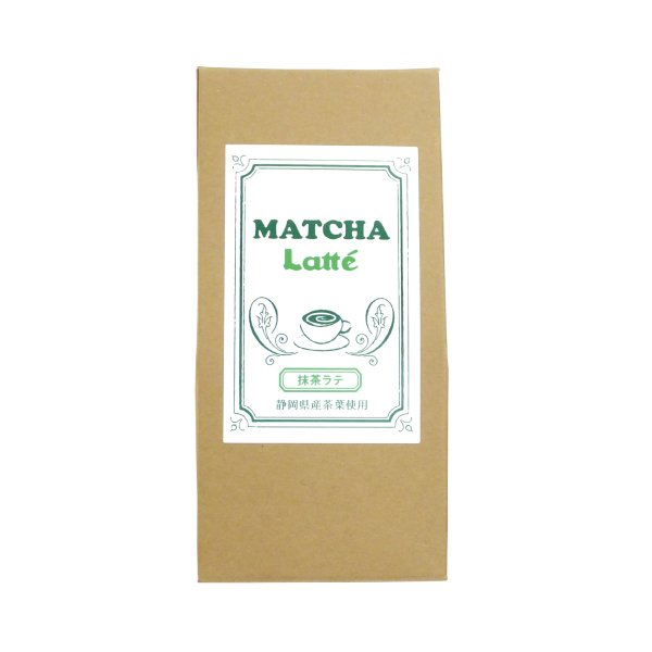 画像1: 静岡県産茶葉使用 抹茶ラテ