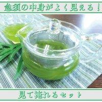 【送料無料】HARIO耐熱ガラス製 茶茶急須で淹れる!【見て淹れるセット】深蒸し茶と煎茶ティーバッグセット