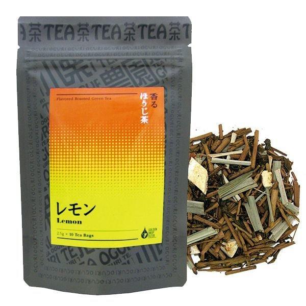 画像1: 香るほうじ茶 レモン
