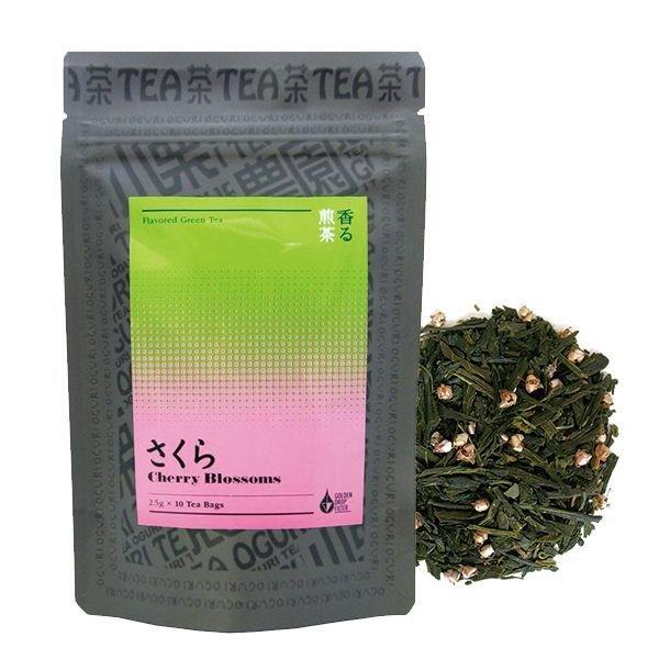 画像1: 香る煎茶 さくら