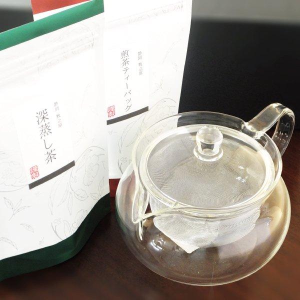 画像2: 【送料無料】HARIO耐熱ガラス製 茶茶急須で淹れる!【見て淹れるセット】深蒸し茶と煎茶ティーバッグセット