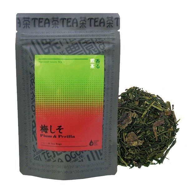 画像1: 香る煎茶 梅しそ
