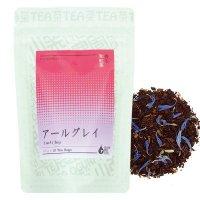 香る和紅茶 アールグレイ