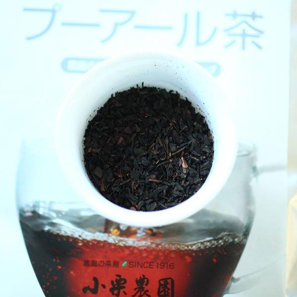 画像2: 和のテイストのプーアール茶 レギュラー 5g×32包