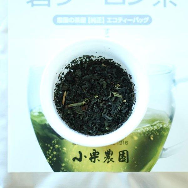 画像2: 和のテイストの碧ウーロン茶 レギュラー