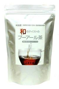 和のテイストのプーアール茶 レギュラー 5g×32包