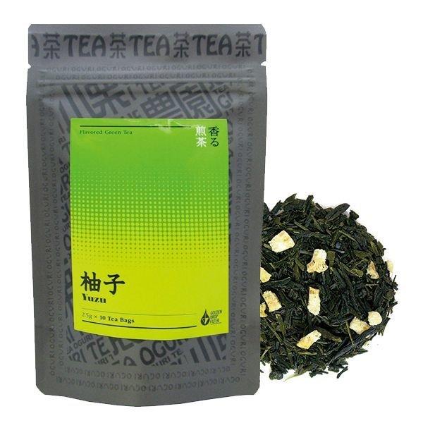 画像1: 香る煎茶 ゆず