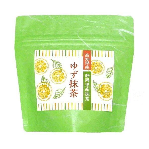 画像1: 高知県産ゆず果汁使用 ゆず抹茶  80g
